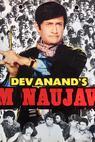 Hum Naujawan (1985)