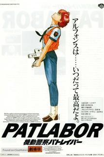 Kidô keisatsu patorebâ: The Movie