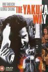 The Yakuza Way (1998)