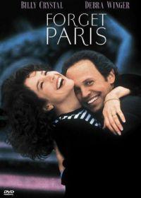Zapomeň na Paříž