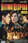 Ultimo respiro (1992)