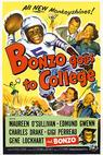 Bonzo Goes to College (1952)