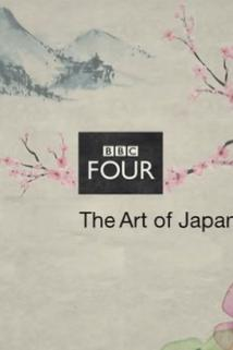 The Art of Japanese Life