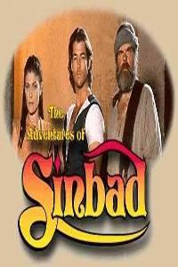 Sindibádova dobrodružství  - The Adventures of Sinbad