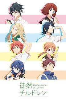 Tsuredure Children  - Tsuredure Children