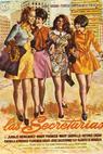 Secretarias, Las