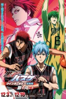 Kuroko no Basket Movie 3: Winter Cup  - Kuroko no Basket Movie 3: Winter Cup