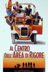 Al centro dell'area di rigore (1996)