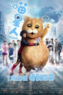 Meow  - Miao xing ren
