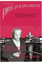 Plakát k filmu: Zločin a trest
