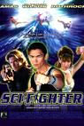 Sci-Fighter (2004)