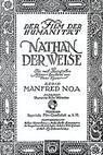 Nathan, der Weise (1922)