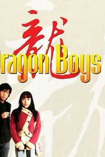 Dragon Boys  - Dragon Boys