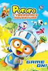 Pororo3: Cyber Space Adventure