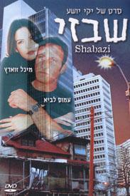 Shabazi