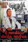 Medico della mutua, Il
