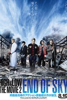 HiGH & LOW the Movie 2/End of SKY  - HiGH & LOW the Movie 2/End of SKY