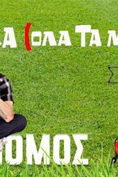Stavento feat. Smaragda Karydi