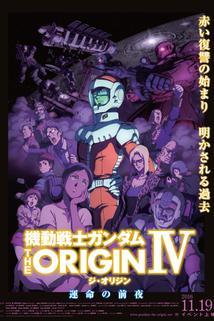 Mobile Suit Gundam the Origin IV  - Mobile Suit Gundam the Origin IV