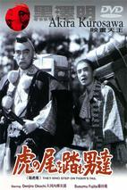 Plakát k filmu: Muži, kteří šlapou tygrovi na ocas