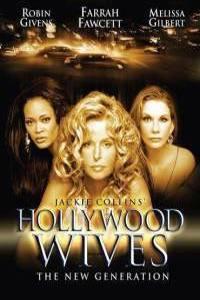 Hollywoodské manželky