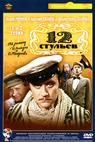 12 stulyev