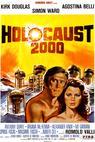 Holocaust 2000 (1977)