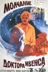 Mlčení doktora Evanse (1973)