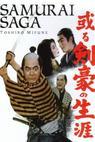 Aru kengo no shogai (1959)