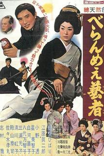 Beran me-e geisha