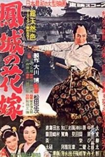 Ohtori-jo hanayome