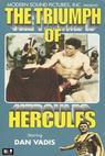Herkulovo vítězství