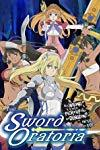 Sword Oratoria: Dungeon ni deai o motomeru no wa machigatteiru no darô ka? Gaiden