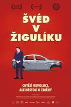 Plakát k filmu: Švéd v žigulíku