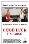 Good Luck: In Farsi  - Good Luck: In Farsi