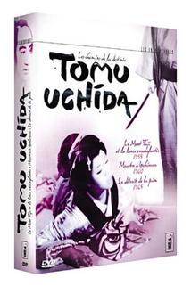 Yoto monogatari: Hana no Yoshiwara hyaku-nin giri  - Yoto monogatari: Hana no Yoshiwara hyaku-nin giri