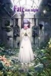 Gekijouban Fate/Stay Night: Heaven's Feel - III