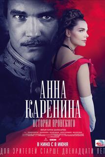 Anna Karenina: Vronsky's Story