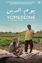 Plakát k filmu: Yomeddine