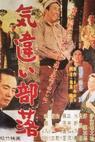 Kichigai buraku (1957)