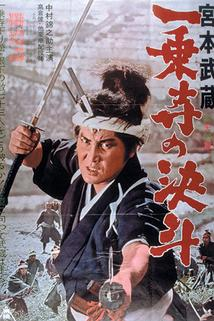 Kanketsu Sasaki Kojiro - Ganryu-to Ketto