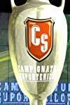 Campionatul Suporterilor