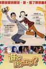 Shui shuo wo bu zai hu (2001)