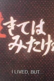 Ikite wa mita keredo - Ozu Yasujirô den