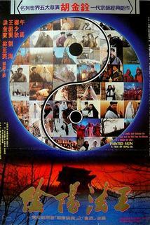 Hua pi zhi: Yin yang fa wang