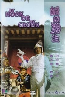 Xian yu fan sheng