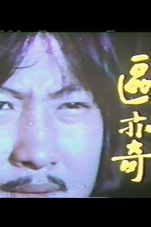 Kung Fu Stars  - Kung Fu Stars
