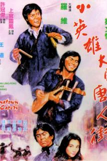 Xiao ying xiong da nao Tang Ren jie