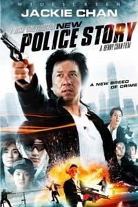 New Police Story  - Xin jing cha gu shi
