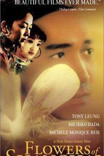 Hai shang hua